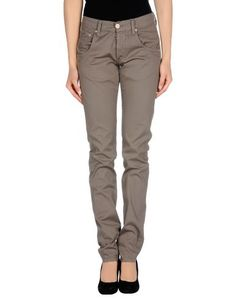 Повседневные брюки Klixs Jeans
