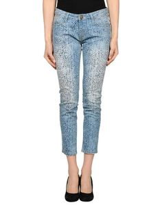 Джинсовые брюки-капри Shine