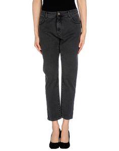 Джинсовые брюки-капри Superfine