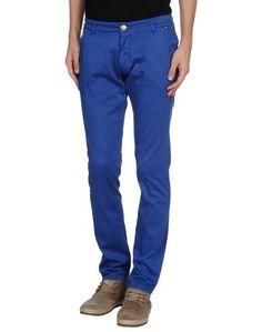 Повседневные брюки Purple Sartorial Denim