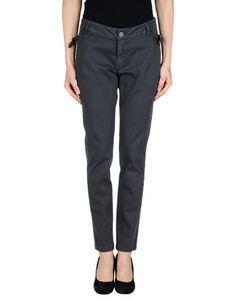 Повседневные брюки Original Vintage Style