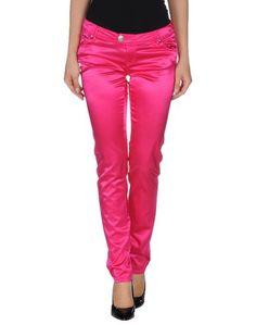 Повседневные брюки Humanlab