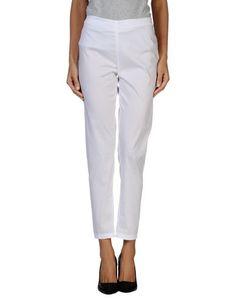 Повседневные брюки Niu