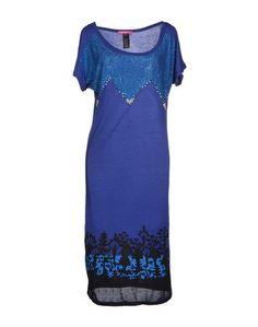Платье до колена Custoline