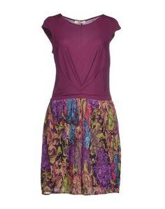 Короткое платье Scervino Street