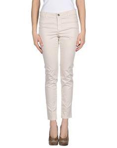 Повседневные брюки Mariella Rosati DAY