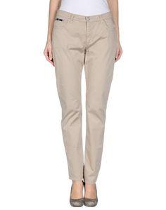 Повседневные брюки Noyes