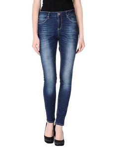 Джинсовые брюки 2ND DAY