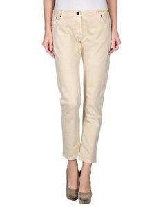 Джинсовые брюки Fourminds