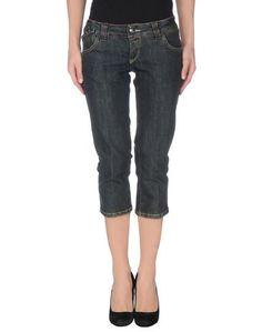 Джинсовые брюки-капри Yes London