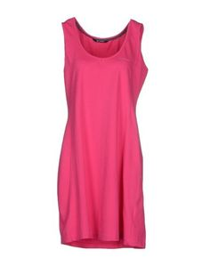 Короткое платье Colmar