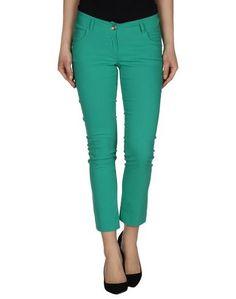 Повседневные брюки Siste S