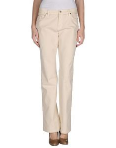 Повседневные брюки Antonio Fusco