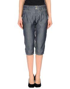 Джинсовые брюки-капри GJ Gaudi Jeans