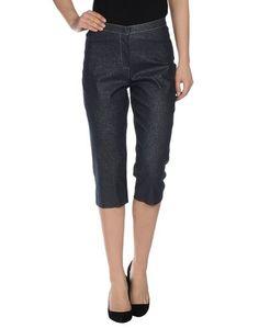Джинсовые брюки-капри Stella Cadente
