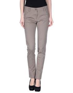 Повседневные брюки Giorgio Sala