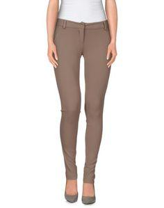 Повседневные брюки H²O Luxury