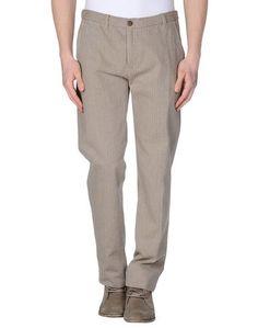 Повседневные брюки Catbalou