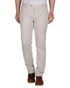 Повседневные брюки Geremia