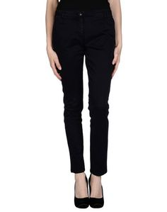 Повседневные брюки Etiqueta Negra