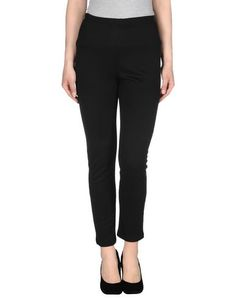 Повседневные брюки Corinna Caon