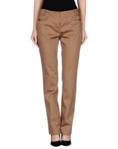 Повседневные брюки Naf Naf