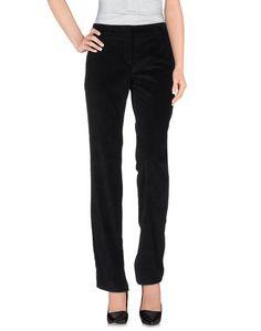 Повседневные брюки Henriette