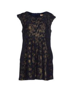 Короткое платье Bonsui