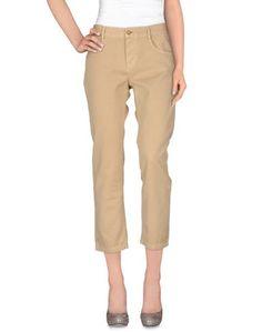 Джинсовые брюки Sultan
