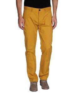 Повседневные брюки Selected Jeans
