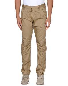 Повседневные брюки Freesoul