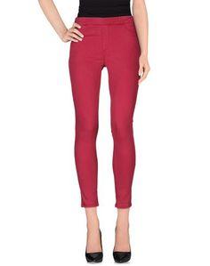 Джинсовые брюки Siste S