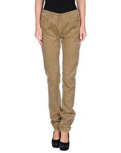 Повседневные брюки April 77