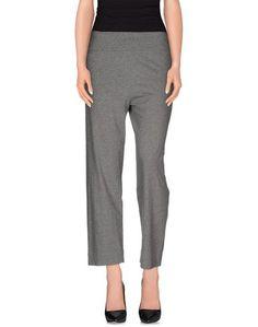 Повседневные брюки Dkny Pure