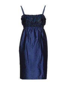 Платье до колена A.B.