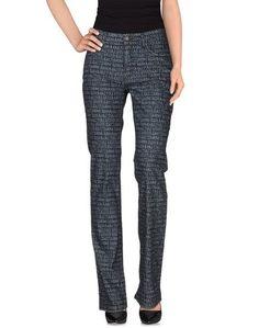 Джинсовые брюки Gattinoni Jeans