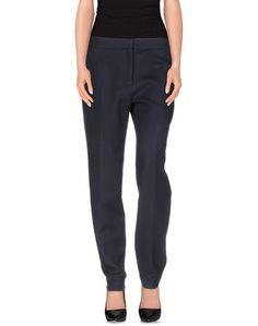 Повседневные брюки Sophie Hulme