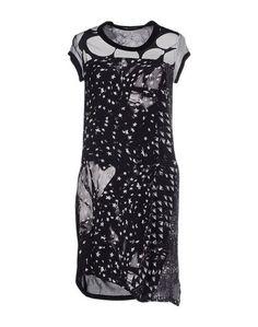 Короткое платье Insideout