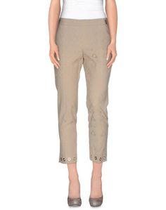 Повседневные брюки XS Milano