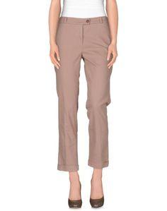 Повседневные брюки Achillea