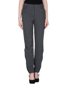 Повседневные брюки Gattinoni