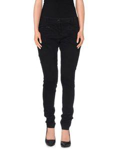 Повседневные брюки Cristina Gavioli Jeans