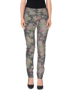 Повседневные брюки Pinko Grey