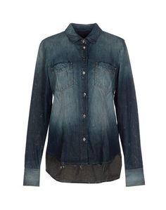 Джинсовая рубашка Koral