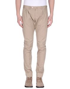 Повседневные брюки Labirint