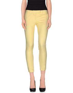 Повседневные брюки Noshua