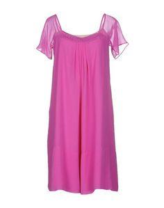 Платье до колена Schumacher