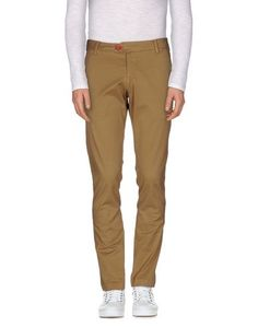 Повседневные брюки Superpants