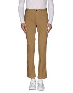 Повседневные брюки Mcneal