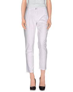 Повседневные брюки Sarah Jackson